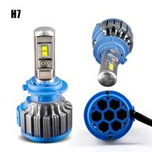 2 PCS LED H7 LED H4 Hi/lo Aoto Car Headlights High Power 35W 7000LM White 6000K Auto Driver SMD Automobile Bulbs Car-Styling(China)