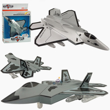 Hot Metal Children Toys Diecast Toy Planes Diecast Plane Models Diecast Fighter Jets Aircraft Model For Christmas Gift Toy QC05(China)