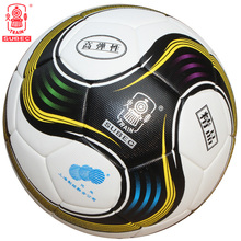 Train Football Soccer Ball High Quality Super Fibre Super Soft  Size 5 ndoor Outdoor Sports Training New For Children Kids Adult