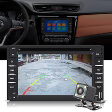 "6.2"" 2 Din Car DVD USB SD Player GPS Navigation Bluetooth Radio Audio Multimedia With Camera Car-Styling"