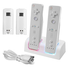 Newest Top Selling LED Light Remote Controller Dual Charging Dock Station + 2x 2800mAh Battery Pack With for Wii White(China)