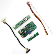 LCD Control Driver Board VGA For B156XW01 V.2 LTN156AT01 LVDS Monitor Reuse Laptop 1366x768(China)