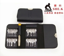 screwdriver precision screwdriver set maintenance screw group set of apple iphone dismantling machine tools