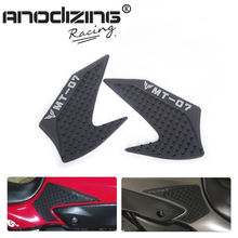 Free Shipping Protector Anti slip Tank Pad Sticker Gas Knee Grip Traction Side 3M Decal For Yamaha MT-07 MT07 MT 07 2013-2016(China)