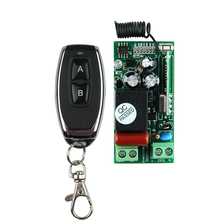 Best Price AC 220 V 1CH Wireless Remote Control Switch System Receiver Transmitter 2 Buttons Metal Remote 315mhz/433.92mhz