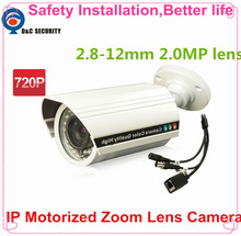 Safety Installation CCTV HD 1.0MP 1280*720P Network IP Camera Motorized Varifocal 2.8~12mm Zoom Lens Motion Detection Alarm P2P(China)