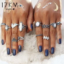 17KM 12 PCS/Lot Vintage Natural Opal Stone Midi Ring Set For Women Man Fashion Anillos Heart Crown Knuckle Rings Boho Jewelry