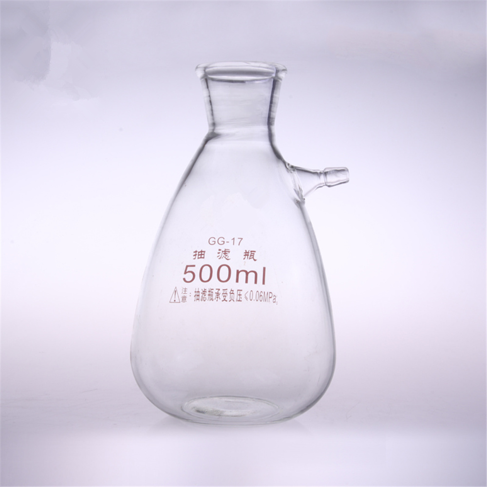 500ml Glass Buchne Flask with one tube ;Suction Filter Flask;Lab glassware;lab supplies<br>