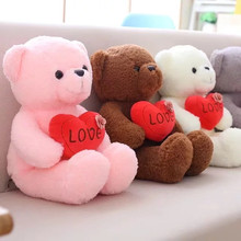 40cm Kawaii Pudding Bear Plush Toys Stuffed Down Cotton Teddy Bear with Heart Doll Lovely Gift for Girls Kids Valentine's Gift