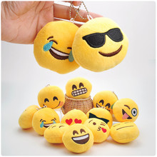 Soft Emoji Smiley Emoticon Plush Toys Cute Yellow Round Face Small Peluche Bag Phone Pendant Stuffed Dolls Keychain 7cm 20pcs