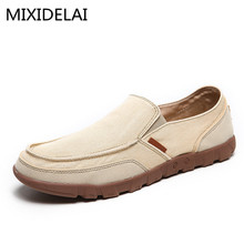 New arrival Low price Mens Breathable High Quality Casual Shoes Jeans Canvas Casual Shoes Slip On men Fashion Flats Loafer(China)