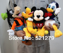 2017 new 4pcs Mickey mouse,Donald duck,GOOFy dog,Pluto dog plush soft toys,best gift for kids&son(China)