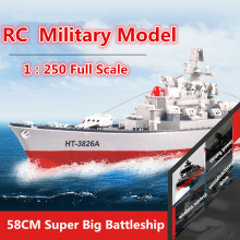 big RC Battleship HT-3826A High Speed Racing Remote Control boat high speed speedboat Electronic Model Seaplane rc toy for gift(China)