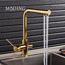 MMODING 100% Brass Gold Silver Swivel Drinking Water Faucet 3 Way Water Filter Purifier Kitchen Faucets For Sinks Tap MD1B9051GS