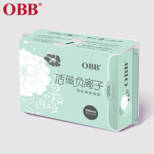 OBB New Anion Sanitary Napkins Pads 8 Pcs One Pack 290mm Night Use Sanitary Towels Ultra Soft Ultra Thin Breathable Comfortable