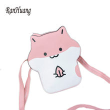 RanHuang New 2017 Japan Style Women kawaii Bags Hamster Printing Cartoon Shoulder Bags Ladies Mini Cute Messenger Bags A849(China)