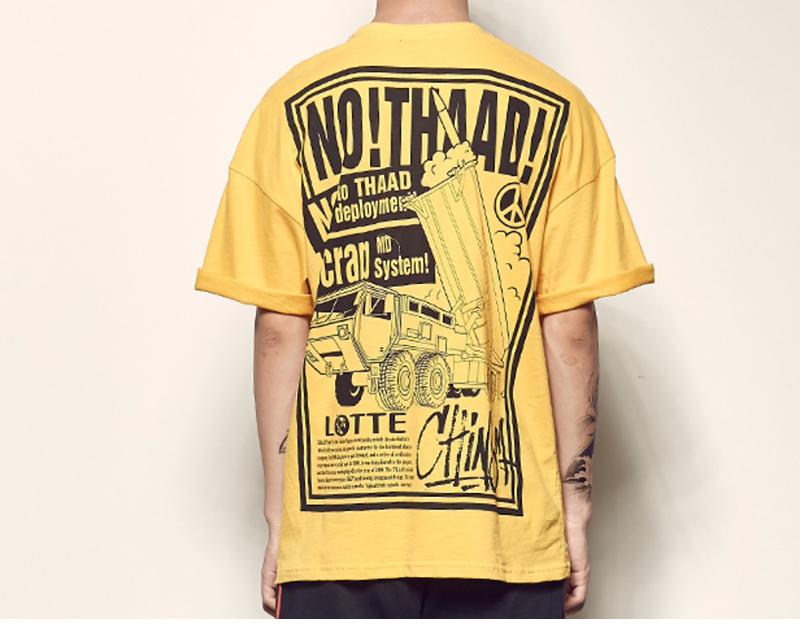 Funny t Shirts Hip Hop (6)
