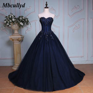 Mbcullyd Ball-Gown Q...