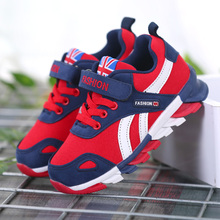 2017 New  Children Sneakers Shoes Boy Sports Running Shoes Girls Casual Breathable Outdoor Shoes Leather Rubber 26-39 Big Kid