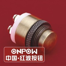 ONPOW 16mm Brass(Bronze-coloured) doorbell push button switch (GQ16M-10) CE,ROHS(China)