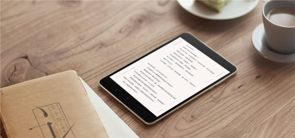 Original Xiaomi Mi Pad 3 Tablet PC (10)