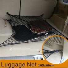Car Trunk Rear Luggage Storage Cargo Organiser Mesh Net Vehicle Nylon Elastic Seat Back Storage Mesh Net With 6 Plastic Hooks