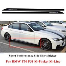 "A Pair 87"" Matte/Gloss/5D Black M Performance Sport Side Skirt Racing Stripe Decal Stickers For BMW F30 F31 M-Packet M Line"