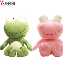 70cm big eyes frog plush toys baby pillow green/pink frog cloth doll birthday gift Children drop shipping Children's day gift(China)