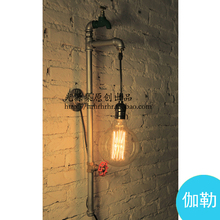 The light source set produced 78 pipe industry loft retro coffee bar decorative iron lamp creative wall lamp