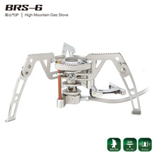 BRS-6 Super Power High Alttitude Mountain Portable Camp Gas Stove Outdoor Picnic(China)