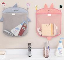 Creative Cartoon Glasses Wallet Scissors  Food Tools Cute Animals Kitchen Bathroom Pink Gray Wall Hanging Home Storage Bag GC