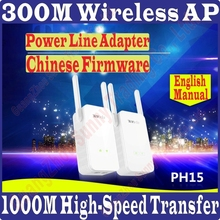 PW3 + PA3, Tenda PH15 1000Mbps Giabit Wireless Power line Adapter Extender WIFI hotspot 300Mbps Ethernet Network Adaptor, PROM10(China)