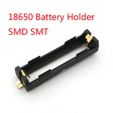 High Quality 1 X 18650 Battery Holder SMD SMT Battery Box With Bronze Pins Radiating Battery Shell Heat Holder(China)