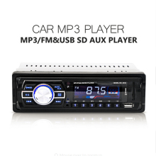 High Perfor Car Audio Stereo FM Radio 12V USB SD Mp3 Player AUX with Remote Control with LED LCD Display Blue Color lllumination(China)