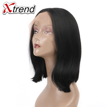 Xtrend Synthetic Lace Front Wigs 10inch Short Straight Hair Bob Wig Adjustable For African Women High Temperature Fiber 200g(China)