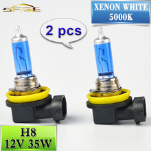 flytop 2 PCS 12V 35W H8 Super White Halogen Bulb 5000K Quartz Glass Xenon Dark Blue Car HeadLight(China)