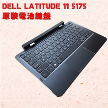 Docking Keyboard for 10.8 inch Dell  Latitude 11 5175 5179  win10 Tablet Pc for Dell  Latitude 11 5175 5179 Keyboard