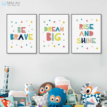 Modern Color Motivational Dream Quotes A4 Poster Wall Art Picture Cute Nordic Baby Kids Room Decor Canvas Painting No Frame Gift(China)