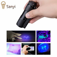 9 LED UV Flashlight Torch Light 395nm Ultra Violet Light Blacklight UV Lamp Torch AAA Battery For Marker Checker Detection(China)