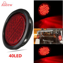 1Pcs 4 Inch 40Led Truck Trailer Lights DC 12 LED Car Stop/Turn/Tail Self-Contained Round Waterproof LED Truck Lights