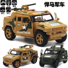 2016 New Military die-cast tank / armoured vehicles children's toy car model with sound & light cross war wagon vehicle(China)