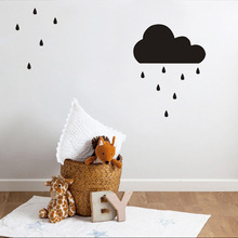 30*50cm Creative Flaky clouds Rain Wall Stickers for Kids Rooms Home Decoration for Bedrooms Living Rooms PVC Removable Stickers(China)