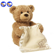 A toy A dream Peek a Boo Teddy Bear Play Hide And Seek Lovely Cartoon Stuffed Kids Birthday Gift 30cm Cute Music Bear Plush Toy
