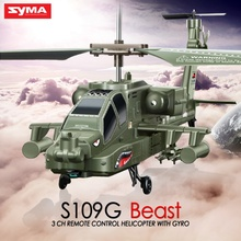 2017 Newest Original SYMA S109G 3CH RC Helicopter Military Model Simulation AH-64 Apache Remote Control Boy Toys for Gift