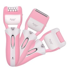 3-In-1 Rechargeable Electric Callus Remover+Lady Shaver Epilator+Hair Removal for Women Bikini Leg Underarm Armpit -4546