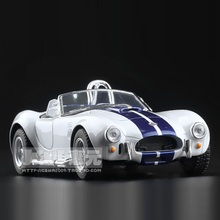 High Simulation Exquisite Collection Toys: KiNSMART Car Styling 1965 Shelby Cobra 427 S/C 1:32 Alloy Diecast Model Fast&Fruious