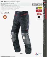 Wholesale for komine pk712 motorcycle pants /racing pants/riding off-road pants/motorcycle off-road pants/race clothing