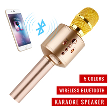 Piple Bluetooth Wireless Handheld Microphone Professional Player Speaker Family KTV Microphone Mobile Outdoor Party Speaker(China)