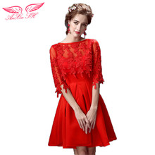 AnXin SH Red lace Cocktail Dresses princess lace red Cocktail Dresses in the new 1332Q