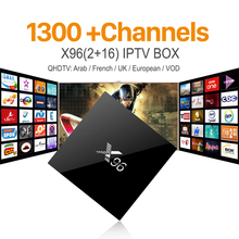 IPTV Arabic French Italy Netherlands Europe QHDTV HD IPTV Live Channel 1 Year+ X96 S905X 2G 16G Smart Android 6.0 TV Set Top Box